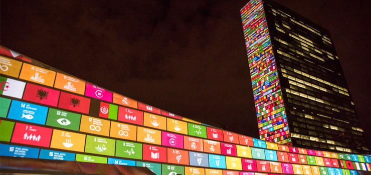 Birleşmiş Milletler New York Merkezi