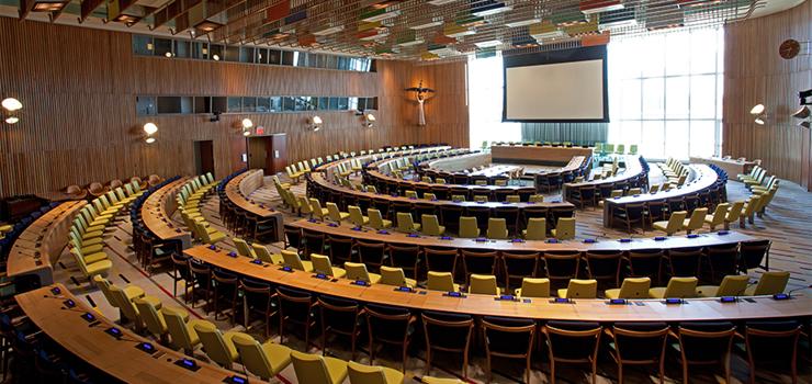Birleşmiş Milletler Teşkilatı Vesayet Konseyi