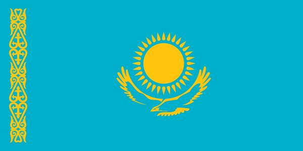 Kazakistan Bayrağı