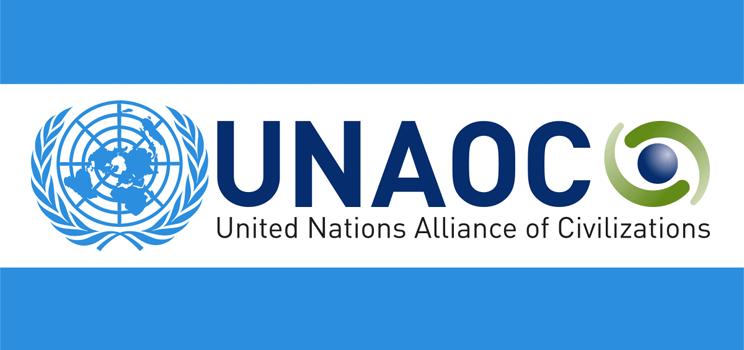 Medeniyetler İttifakı (UNAOC)